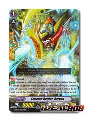 Extreme Battler, Baryon - G-EB03/013EN - RR