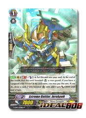 Extreme Battler, Jerohawk - G-EB03/028EN - R