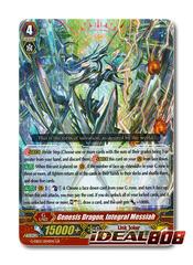 Genesis Dragon, Integral Messiah - G-EB03/004EN - GR
