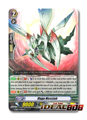 Myga Messiah - G-EB03/038EN - R