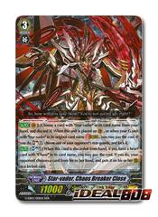 Star-vader, Chaos Breaker Close - G-EB03/010EN - RRR