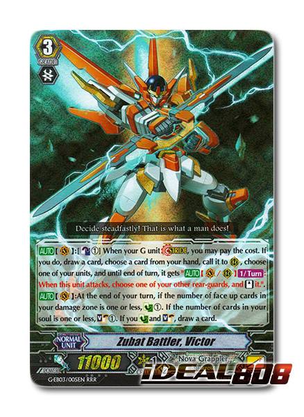 Zubat Battler, Victor - G-EB03/005EN - RRR