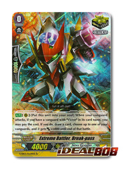 Extreme Battler, Break-pass - G-EB03/Re:01EN - Re