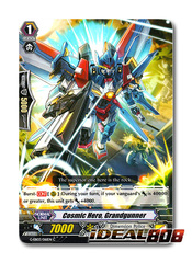 Cosmic Hero, Grandgunner - G-EB03/061EN - C