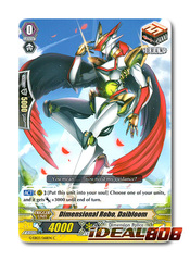 Dimensional Robo, Daibloom - G-EB03/068EN - C
