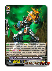 Dimensional Robo, Daicrusher - G-EB03/060EN - C