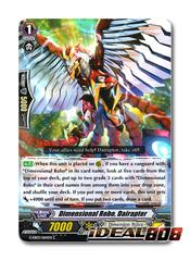 Dimensional Robo, Dairapter - G-EB03/064EN - C