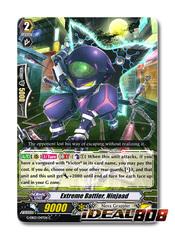 Extreme Battler, Ninjaad - G-EB03/047EN - C