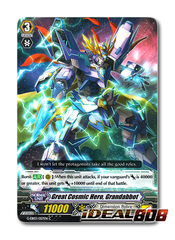 Great Cosmic Hero, Grandabbot - G-EB03/057EN - C