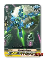 Otero Blaufliegen - G-EB03/054EN - C