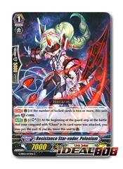 Resistance Star-vader, Polonium - G-EB03/073EN - C