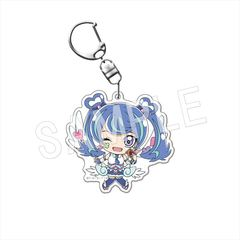 Yugioh Chugai Acrylic Key Chain Vol. 3 Blue Angel [#013843]