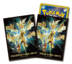 Pokemon Sun & Moon - Card Sleeves (64ct) - Ultra Necrozma [#226163]