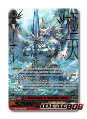 Zeroth Dragon of Zenith Peak, Ultima - G-BT14/002EN - ZR