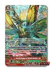 Zeroth Dragon of Death Garden, Zoa - G-BT14/SR06EN - SCR