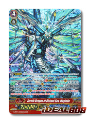 Zeroth Dragon of Distant Sea, Megiddo - G-BT14/SR05EN - SCR