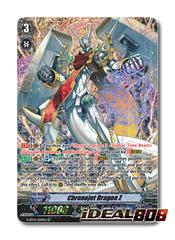 Cardfight! Stark G-BT14//SR03EN SCR Vanguard Zeroth Dragon of Destroy Star