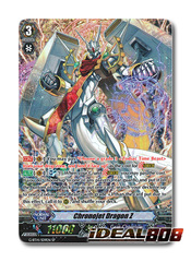 Chronojet Dragon Z - G-BT14/S09EN - SP (Special Parallel)