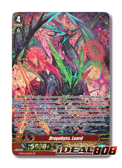 Dragabyss, Luard - G-BT14/S02EN - SP (Special Parallel)