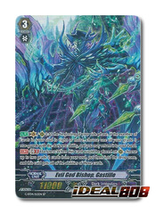 Evil God Bishop, Gastille - G-BT14/S12EN - SP (Special Parallel)