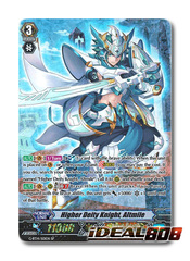 Higher Deity Knight, Altmile - G-BT14/S01EN - SP (Special Parallel)