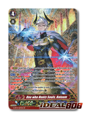 One who Hunts Souls, Balaam - G-BT14/S07EN - SP (Special Parallel)