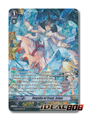 Regalia of Frost, Jotun - G-BT14/S11EN - SP (Special Parallel)