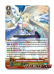 Ultimate Regalia of Almighty, Minerva - G-BT14/009EN - RRR