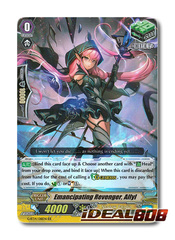 Emancipating Revenger, Allyl - G-BT14/018EN - RR