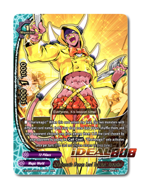 Charismatic Demon Lord Teacher, Asmodai [X-BT04A-SS03/0002EN RRR (FOIL)] English