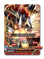 Demon Lord of Violent Storm, Batzz [X-BT04A-SS03/0001EN RRR (FOIL)] English