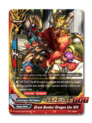 Drum Bunker Dragon the XIV [X-BT04A-SS03/0007EN RR (FOIL)] English