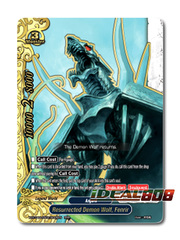 Resurrected Demon Wolf, Fenrir [X-BT04A-SS03/0005EN RRR (FOIL)] English