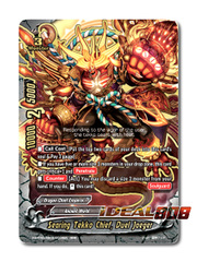 Searing Tekko Chief, Duel Jaeger [X-BT04A-SS03/0004EN RRR (FOIL)] English