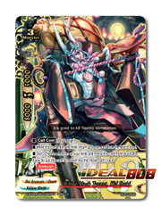 White Mask Tyrant, Kid Ibuki [X-BT04A-SS03/0003EN RRR (FOIL)] English