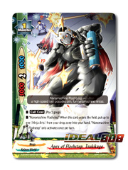 Apex of Flashstep, Tsukikage [X-BT04A-SS03/0012EN RR (FOIL)] English