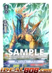 Demolition Dragon - V-BT03/042EN - R