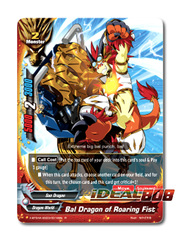 Bal Dragon of Roaring Fist [X-BT04A-SS03/0016EN R (Glossy)] English