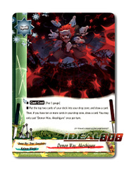Demon Way, Akeshigure [X-BT04A-SS03/0025EN R (FOIL)] English
