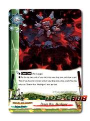 Demon Way, Akeshigure [X-BT04A-SS03/0025EN R (Glossy)] English