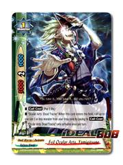 Evil Ocular Arts, Yamigitsune [X-BT04A-SS03/0022EN R (Glossy)] English