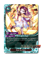 Never Say Never [X-BT04A-SS03/0021EN R (FOIL)] English
