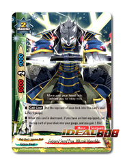 Godspeed Sword Draw, Mikazuki Munechika [X-BT04A-SS03/0038EN C (Regular)] English