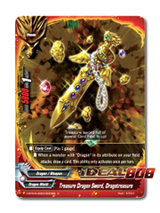 Treasure Dragon Sword, Dragotreasure [X-BT04A-SS03/0033EN C (Regular)] English