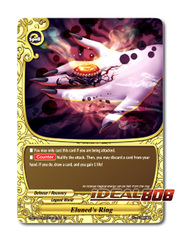 Eluned's Ring [X-BT04A-SS03/0047EN C (FOIL)] English