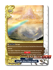 Great Spell, Bifrost of Haven and Earth [X-BT04A-SS03/0046EN C (Regular)] English