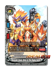 Invincible Bonds, Ricky & The Raging Spirits [X-BT04A-SS03/0042EN C (FOIL)] English