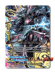 Full Mechrystal Dragon, Zindo Beta [X-BT04A-UB03/0004EN RRR (FOIL)] English