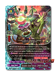 Autodeity Great Sorcery, CHAOS Yersinieas [X-BT04A-UB03/0011EN RR (FOIL)] English