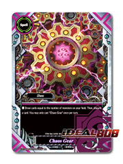 Chaos Gear [X-BT04A-UB03/0017EN RR (FOIL)] English